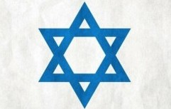 star-of-david-facebook-cover-timeline-banner-for-fb